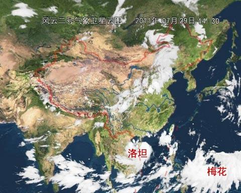 """:30风云二号气象卫星云图,梅花已经是个""""大家伙""""了.-超强台风 图片"""