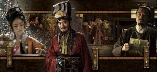 新水浒传卢俊义_新水浒传演员表剧照_新水浒传剧照_淘宝助理