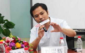 香港人民币IPO