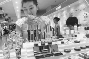 大连人化妆品消费只选贵的不选对的?