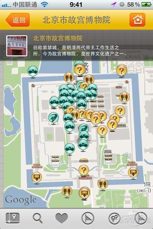 (北京市故宫博物院手绘地图)
