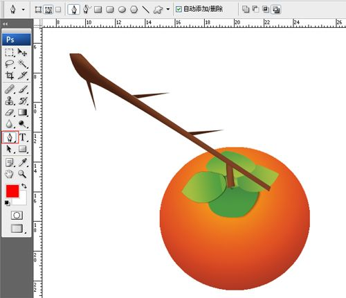 photoshop绘制艺术鲜橘子