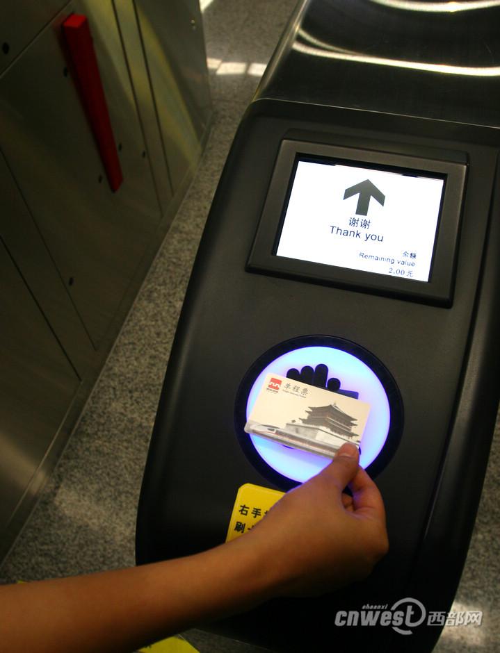 西安地铁票  西部网讯备受瞩目的西安地铁2号线将于9月中旬正式开通运营,9月8日11日,地铁沿线的数万市民将进入地铁2号线体验畅快无堵的南北地下穿越。西部网特推出图文版《西安地铁购票指南》,手把手教你购买地铁车票,并向您全面展示地铁进出站的详细流程。西安各地铁站厅层均设有自动售票机,乘客可通过自动售票机自行购买单程票。通过自动售票机购买地铁票只需四个步骤。首先,通过自动售票机的触摸屏选择你所乘坐.