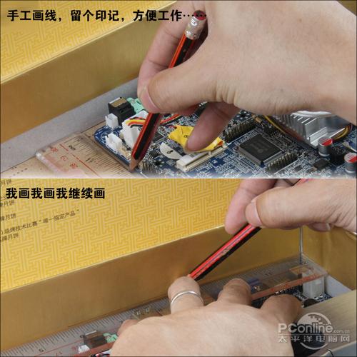 ,我们需要先用铅笔画个印记,因为稍后要拿走所有硬件开始开洞.-