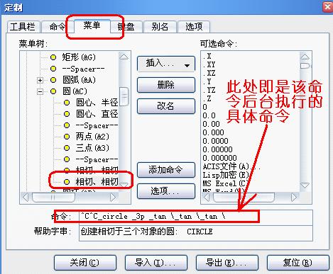 CAD比例还没v比例完整就自动画图命令了cad命令缩小执行怎么图片