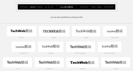 字体预览显示在web页面