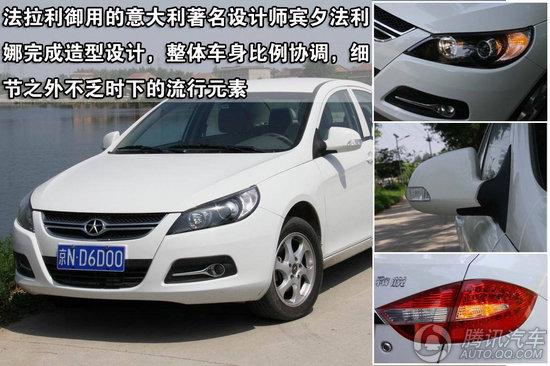 重庆 2011江淮和悦优惠5000元高清图片