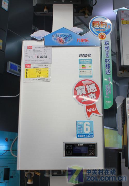 网购省2000 万家乐燃气热水器仅1458元