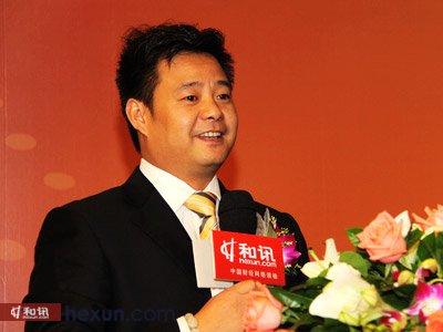 和讯网华南分公司总经理 赵洋