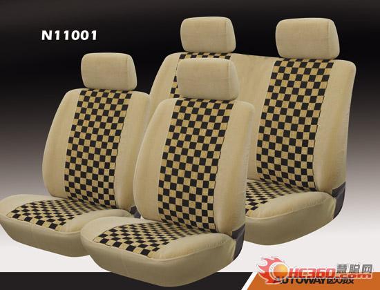 广州欧威汽车座套 经适时代的汽车尤物