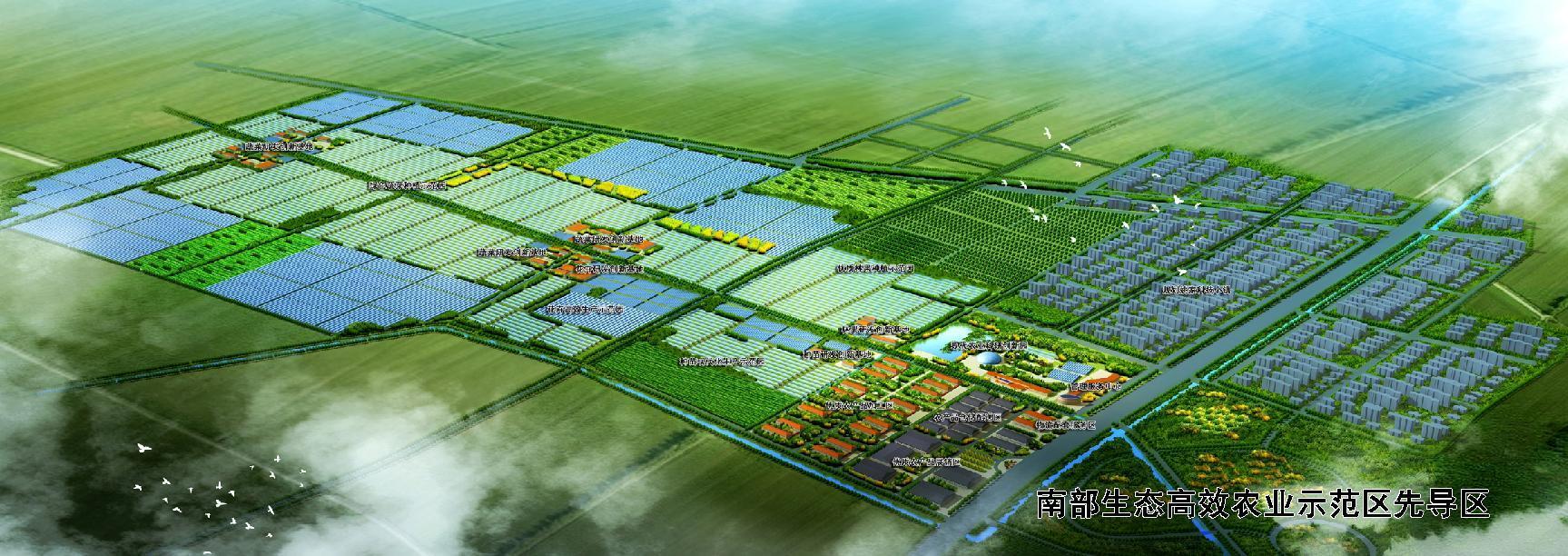 区�_用工业的,景观的,生态的理念打造郑州新区(中牟)都市型现代农业示范区