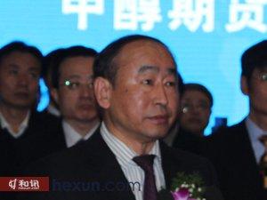 中国石油和化学工业联合会副会长李寿生