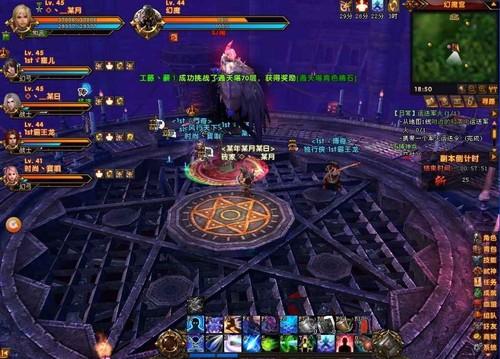 玩转网游《轩辕传奇》之幻魔宫详解