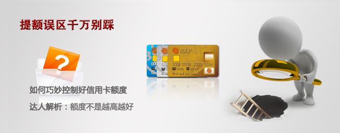 信用卡指南页面