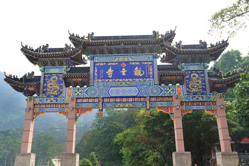 新闻 正文    叱石公园,位于杜阮南部,新会圭峰山国家森林公园的北峰