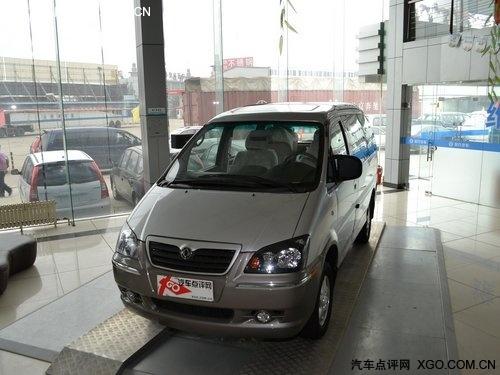 商务车:菱智m5惠商版   菱智m5惠商版的前身为mpv节油冠军高清图片
