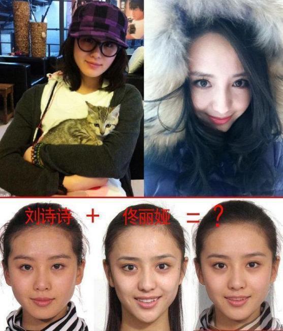 女星脸部合成图 范爷+凤姐什么样-奢侈品频道