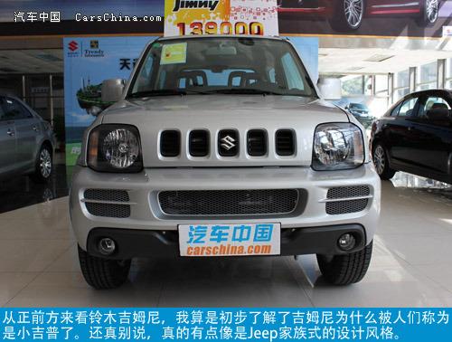 最省油进口SUV 汽车中国实拍进口铃木吉姆尼高清图片