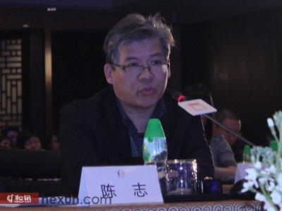 北京房地产业协会副会长兼秘书长 陈志