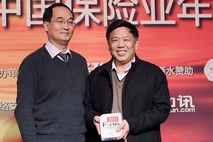 保监会巡视员王虎林给大童保险服务董事长林克屏颁奖