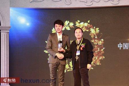 天和骏业总监刘丹(左)领奖