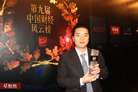 平安保险陈宏有领取2011年度品牌保险公司奖项
