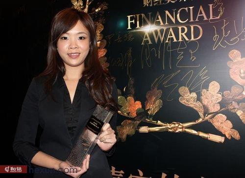 2011年度最具成长性黄金公司