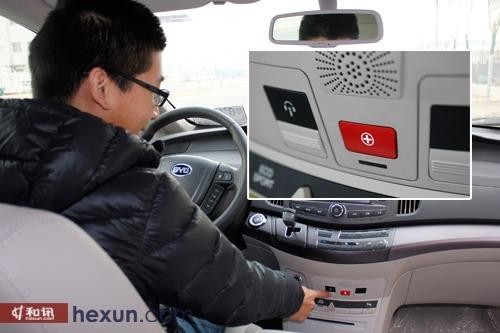 和讯情趣汽车比亚迪E6先行者纯电动车-汽车频美女图片透明内衣1试驾图片
