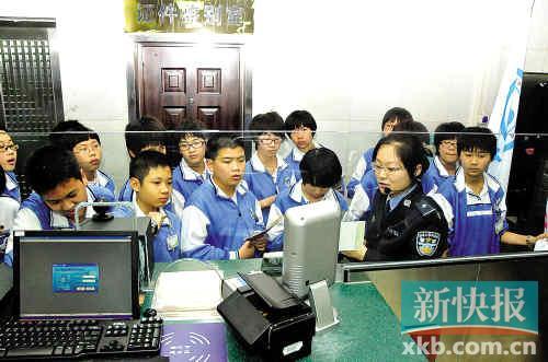 记者 陈巧艳 通讯员 张茗 张志刚 报道 近日,珠海市实验中学的学生