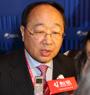 中国进出口银行行长李若谷