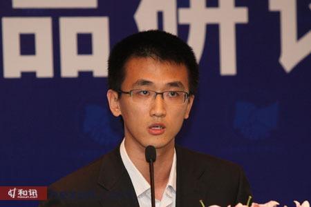 建设银行国际业务部贸易融资处业务经理 周思阳