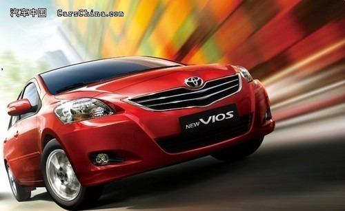 新款一汽丰田威驰报价 时尚小车让利而来高清图片