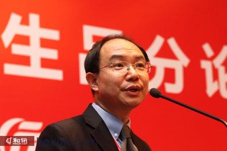 瑞士银行(UBS)固定收益、大宗商品与货币业务部董事总经理(长江商学院金融学教授) 欧阳辉博士