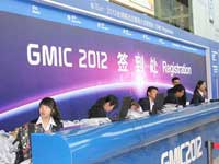 GMIC2012签到台