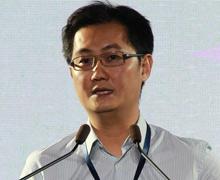 腾讯公司总裁兼首席执行官马化腾