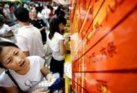 调查称中国有2亿到4亿彩民