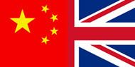 英国,房地产,置业投资