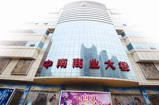 新方案能否通过股东大会表决?重组后是否会影响武汉商业竞争格局?