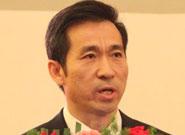 商务部国际贸易经济合作研究院党委书记、常务副院长任鸿斌