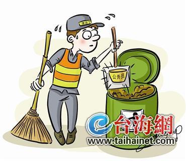 cn 宽500x300高       女清洁工人和清洁车图片素材下载(图片编号:)