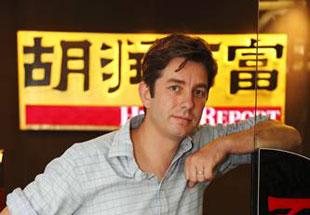 胡润百富榜:1000位企业家上榜 平均财富54亿元