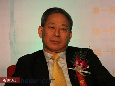 图文 太平洋建设集团有限公司董事局主席严介和