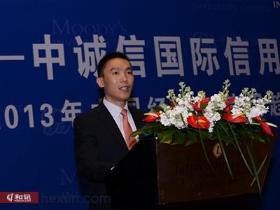 穆迪金融机构部副总裁/高级分析师胡斌