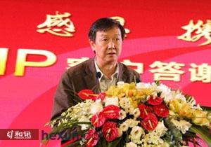 国务院发展研究中心副主任 卢中原