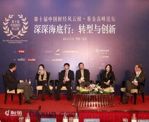 圆桌论坛二:创新热潮大爆发如何更具竞争力