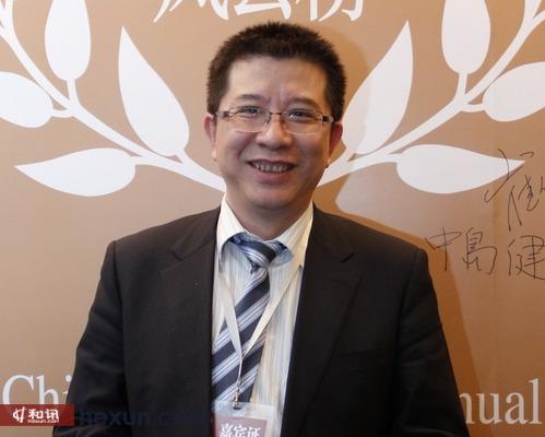 金瑞期货总经理卢赣平领取奖项