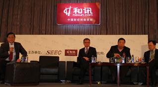 圆桌讨论:中国经济突围之道
