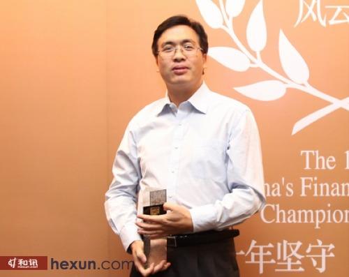 中信证券荣获2012最佳品牌证券公司