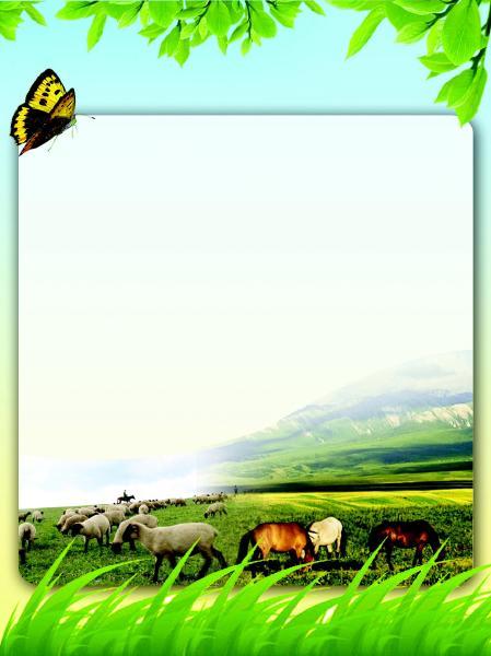新疆风景ppt模板