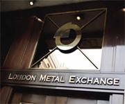 伦敦金属交易所花落谁家